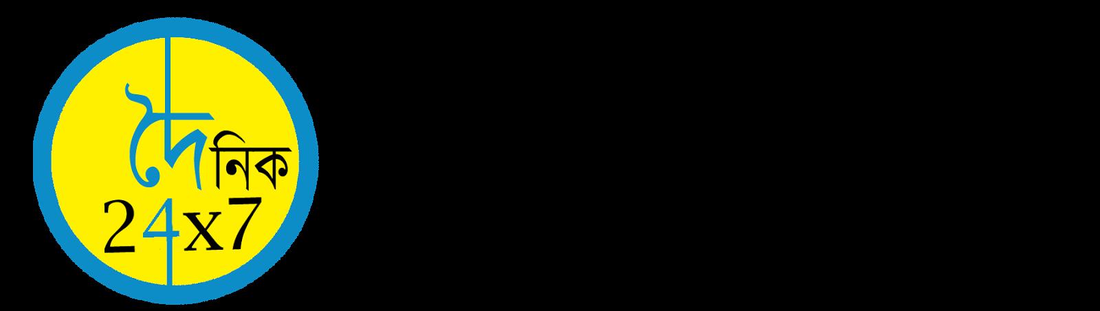 Dainik24x7