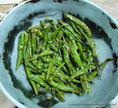 Sauteed Green chilly