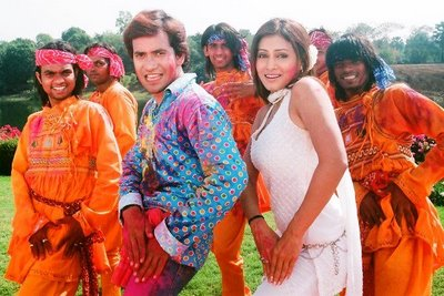 Holi :Bhojpuri Holi songs Download - Mithila World-Maithili Bhojpuri ...