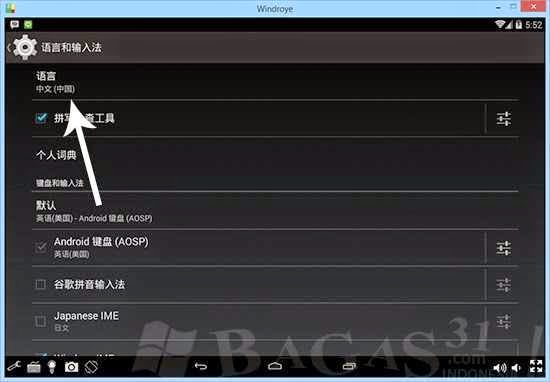 Emulator Android PC Paling Ringan Tanpa Lag