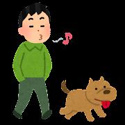 リードなしで犬を散歩させる人のイラスト