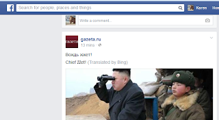 Bing offers 'chief žžet!'