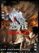 Once Upon a Time in Shanghai (Ngok zin) (2014)