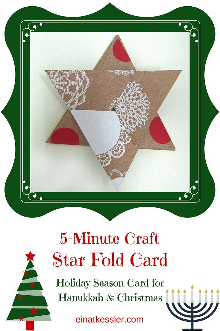 5 minute craft star card einat kessler. Black Bedroom Furniture Sets. Home Design Ideas