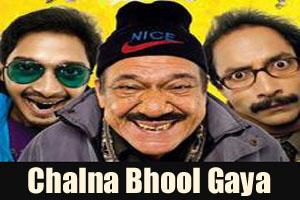Chalna Bhool Gaya