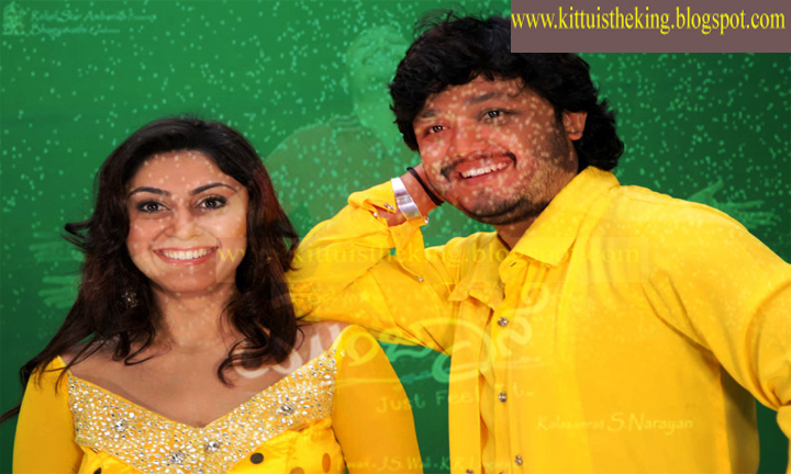 Baadshah telugu songs lyrics