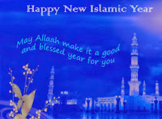 Al Hijra New Year Wishes Sms Masseges Wallpapers