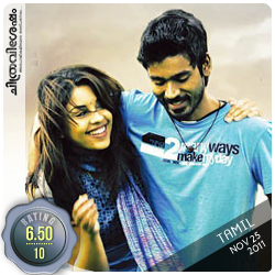 Mayakkam Enna: A film by Selvaraghavan starring Dhanush, Richa Gangopadhyay, Sunder Ramu etc. Film Review by Haree for Chithravishesham.
