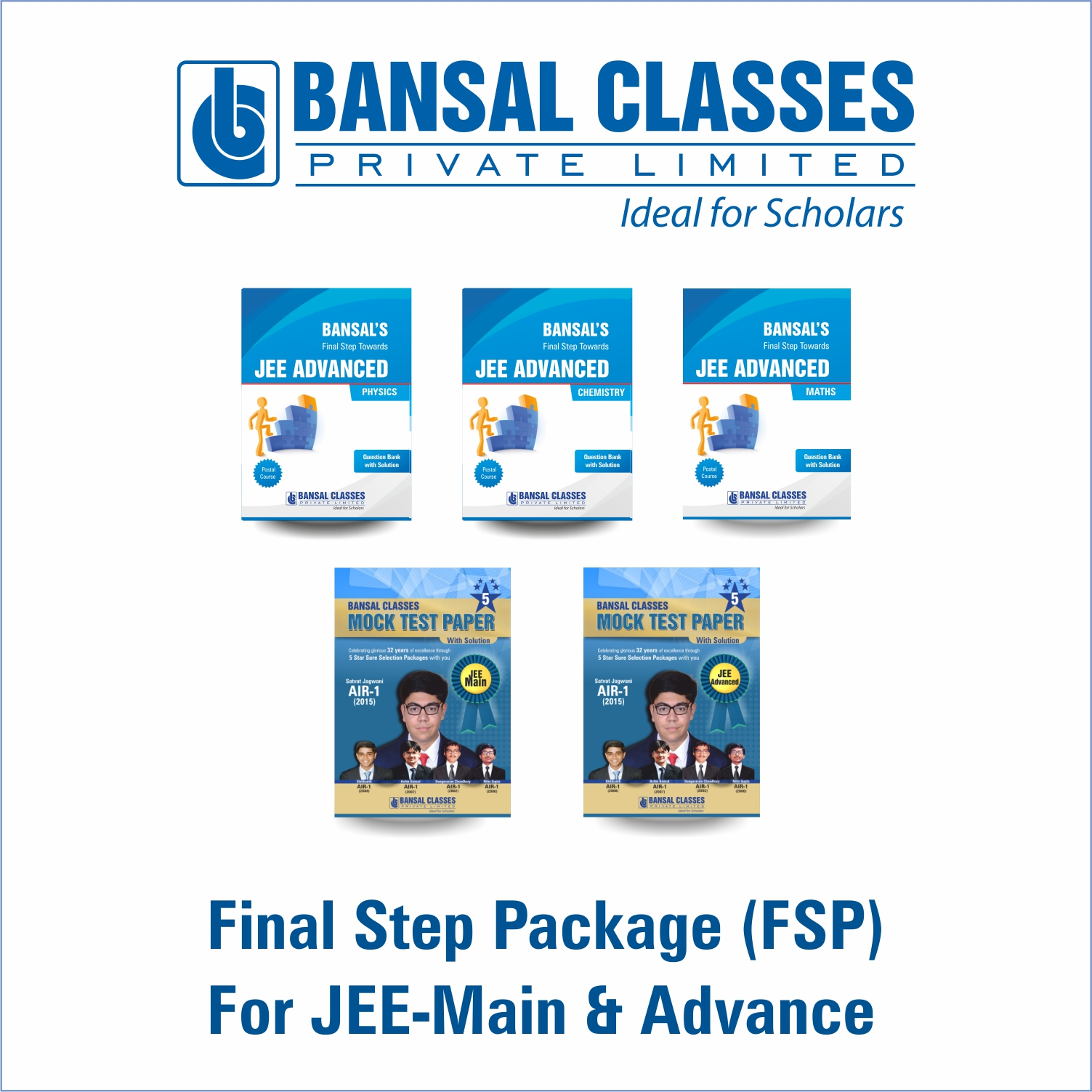 Final Step Package - Target IIT-JEE (Question Bank & Mock Test Paper Booklet)