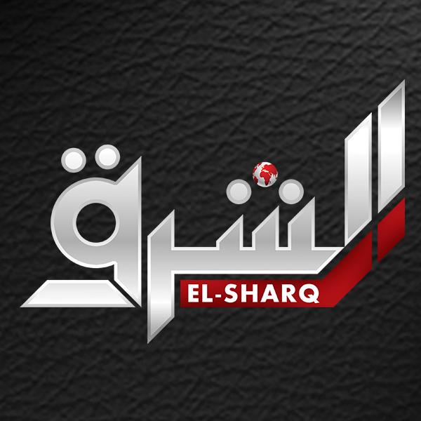 التردد الجديد لقناة الشرق الفضائية 2015 تردد قناة الشرق