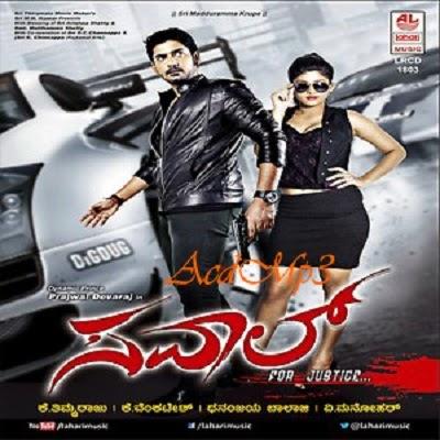 Sawaal (2014) [Kannada] DM - Prajwal Devaraj, Sona,Abhay, Muthuraj, Shobaraj