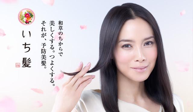 Ichikami (chuyên trị rụng tóc)