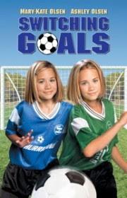 Campeonas por igual (Switching Goals) (1999)
