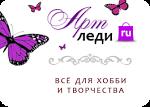 магазин Арт-леди