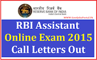 RBI Assistant Online Exam 2015 Call Letter