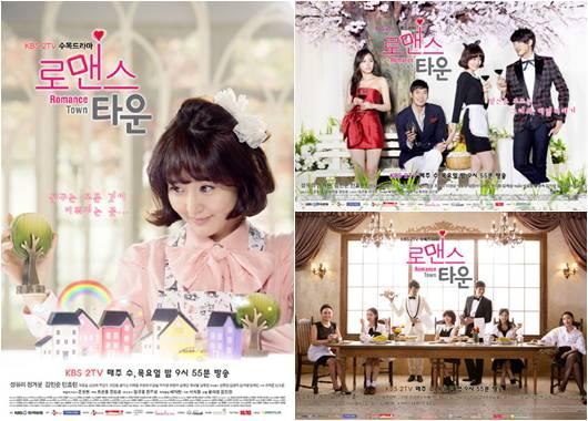 Romance Town poster - Chuyện Tình Osin (Thị Trấn Tình Yêu) - Romance Town (2011)