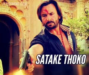 Satake Thoko from Bullett Raja