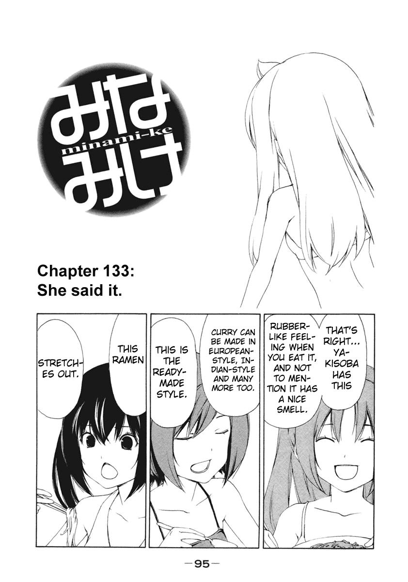 Minami-ke - Chapter 132