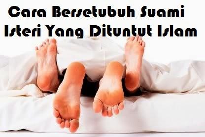 Download image Cara Bersetubuh Dalam Agama Islam Kupasatjeh PC ...