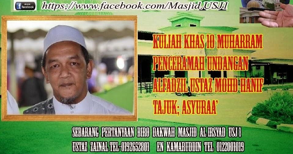 PENEGAK TAUHID AHLUS SUNNAH WAL JAMA'AH.: Sambutan Maal ...