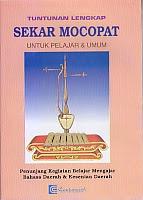 toko buku rahma: buku TUNTUNAN LENGKAP SEKAR MOCOPAT, pengarang diyono, penerbit cendrawasih