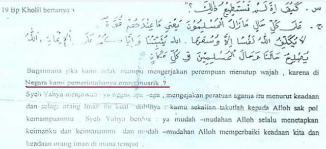 Arsip islam jama'ah 10
