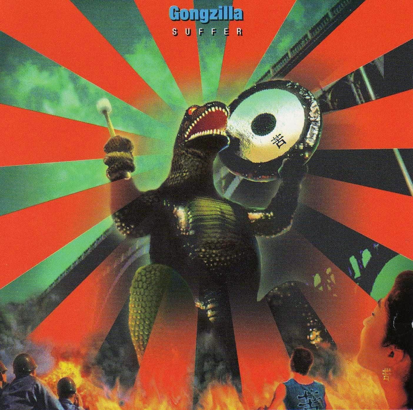 "Jazz Rock Fusion Guitar: Gongzilla - 1995 ""Suffer"""