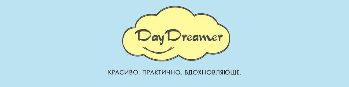 Блог студии предметного дизайна DayDreamer (Дейдример)