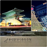 Dongdaemun Area, Seoul, Visit Korea 2013, GandhiAnwar.Com, Dongdaemun Gate, Pusat Belanja Murah di Seoul, Wisata Belanja Korea Selatan