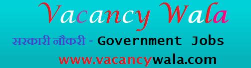 Vacancy Wala