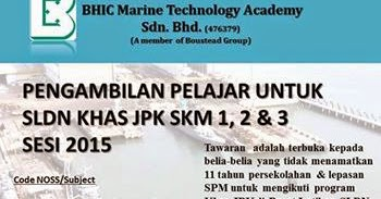 Q Marine Technology Jawatan Kosong: Permoh...