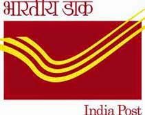 Indian Postal Circle Assam Recruitment 2016