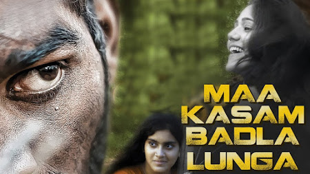 Poster Of Maa Kasam Badla Lunga Full Movie in Hindi HD Free download Watch Online 720P HD