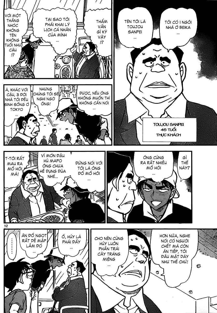 Detective Conan - Thám Tử Lừng Danh Conan chap 779 page 12 - IZTruyenTranh.com
