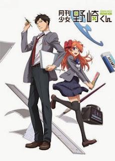 assistir - Gekkan Shoujo Nozaki-kun - online