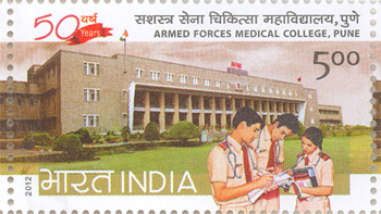 A commemorative postage stamp on ARMED FORCES MEDICAL COLLEGE, PUNE