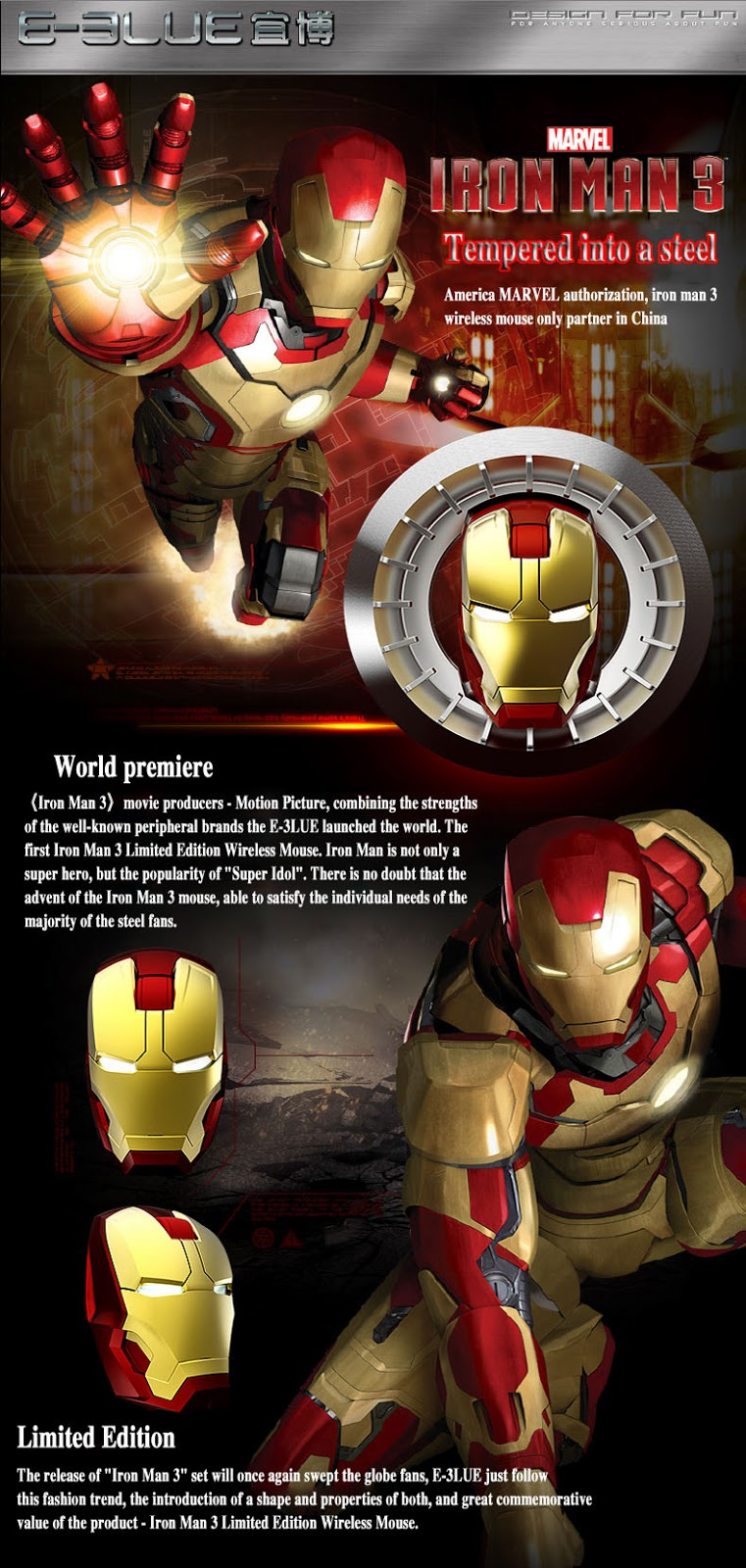 IRON MAN 3 - WIRELESS MOUSE