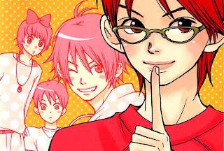 Download Himitsu Kichi