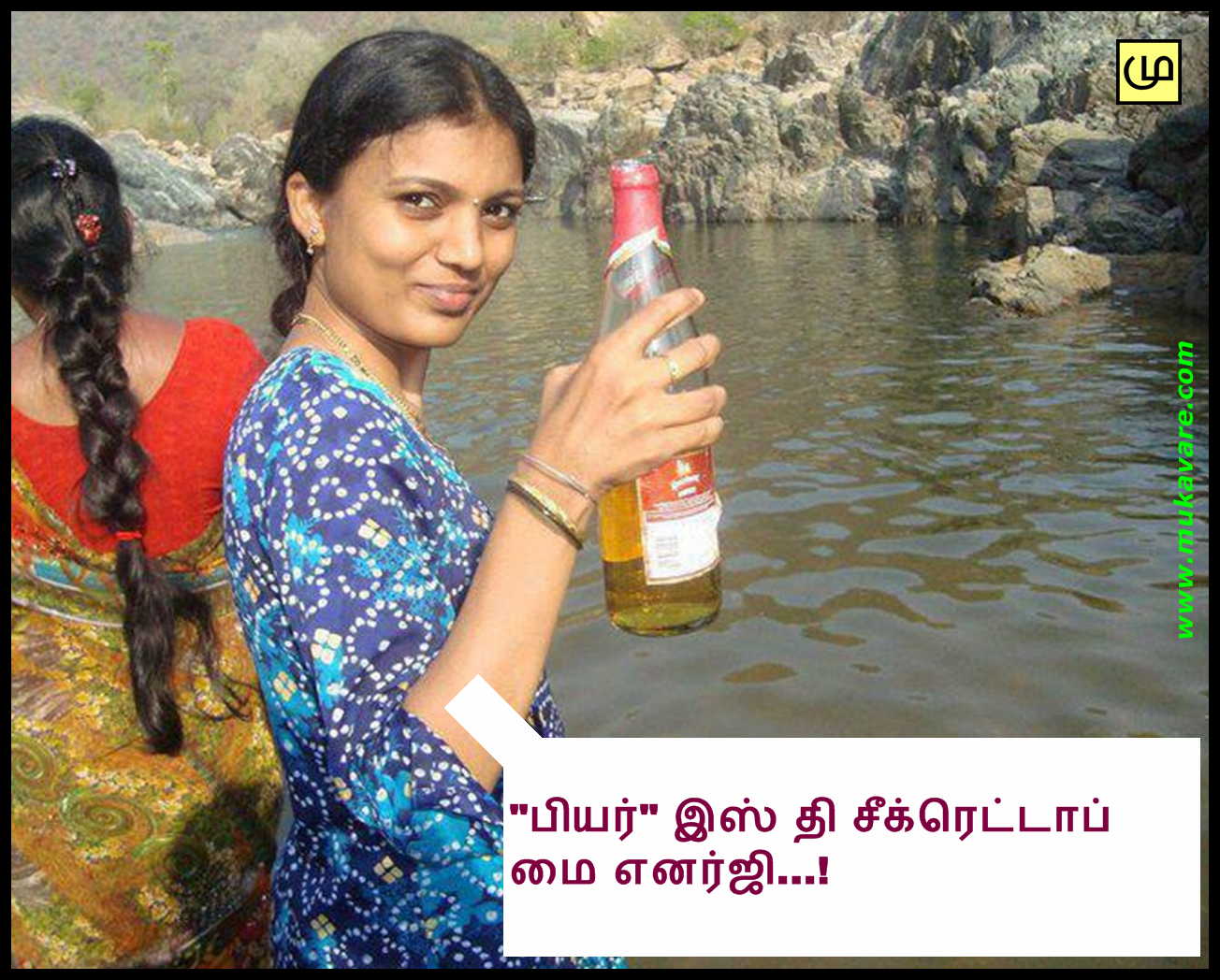 Pin Tamil Funny Jokes Page 4 on Pinterest