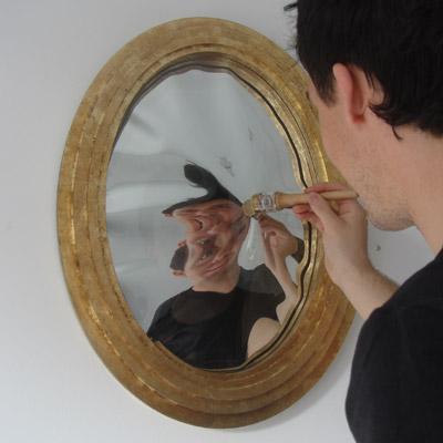 Как сделать зеркало на сайте