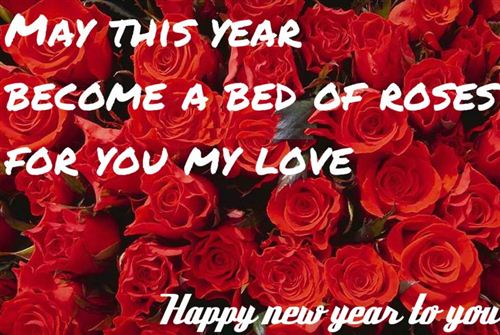 Happy new year best love images 2106most best happy new year best httphappynewyear016spot201511happy m4hsunfo