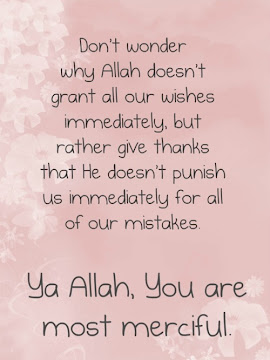 Allah The Most Merciful