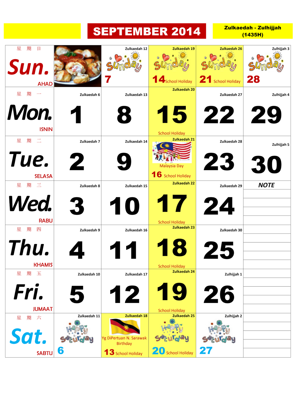 Kalendar+Kuda-2014+eatz+HQ_September+(1).png