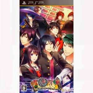[PSP][死神所業 ~怪談ロマンス~] ISO (JPN) Download