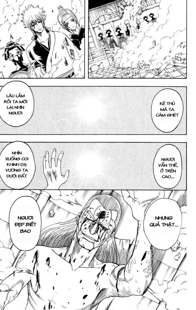 Gintama Chap 226