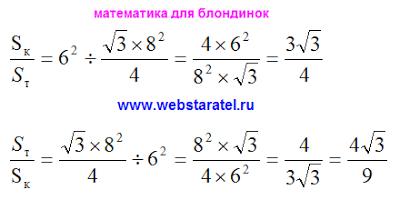 Квадрат и призма. Вычисления с дробями. Решение задачи про квадрат и призму. Математика для блондинок.