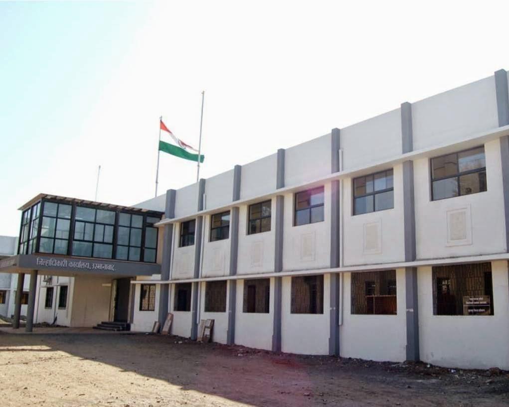 Osmanabad Zilla Parishad
