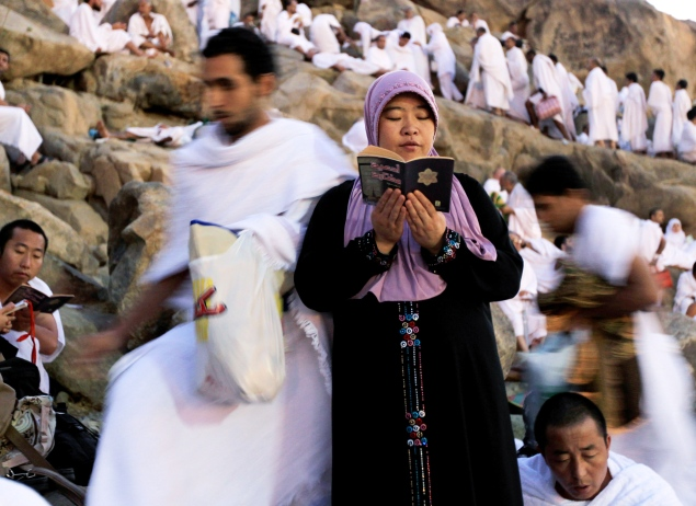 muslim singles in pilgrim Explaining the muslim pilgrimage of hajj august 31, 2017 909pm edt  the hajj, after all, is any individual muslim's single most symbolic ritual act that reflects the ideal of unity.