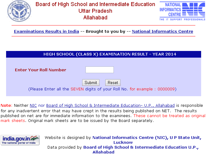 up board matric 2014 result announce