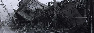 Earthquake of USSR